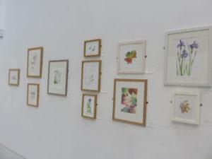 exhibition-18-image-1